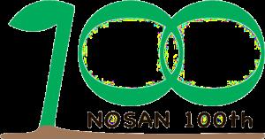 岩手農蚕100周年ロゴ